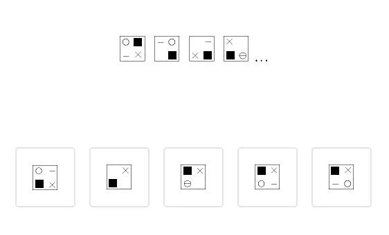 Spatial Reasoning Sample Question